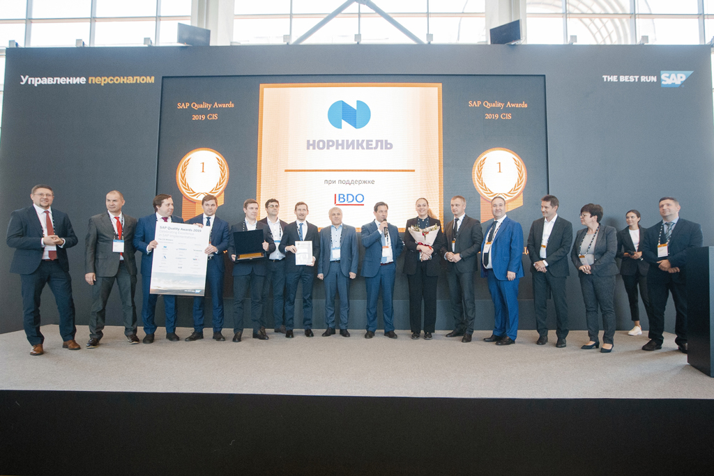 Nornickel receives SAP's highest awardNews and Press